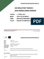 Rancangan Pengajaran Harian Bahasa Melayu Tajuk 4