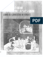 Shin Nihongo No Kiso Libro de Ejercicios de Kanji I (1)
