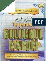 Bulughul Maram_anuarrauna