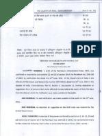 Petroleum Amendment Rules 2011