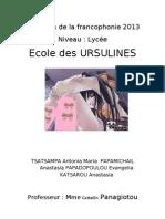 Francophonie 2013 Le Prix