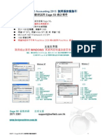 Trial Installation Guide 2013
