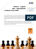 Report of Chinese Logistic Industry under International Financial Crisis, 2009
