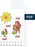 Armenian School Book for Children