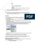 korean_userguide_full_final.pdf