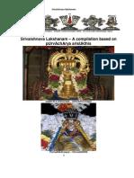 Srivaishnava lakshanam