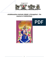 ThiruppAvai Special