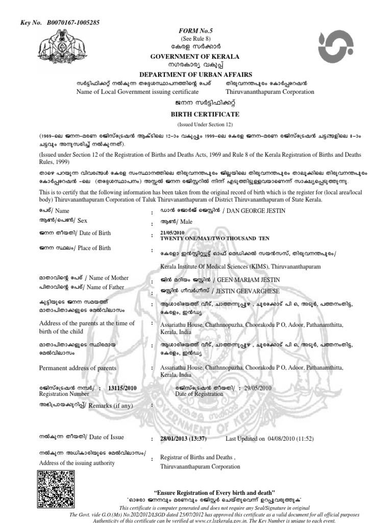 Birth certificate public key certificate kerala yadclub Images