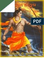 Vedanta Piyush - Apr2013
