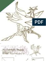 Phoenix 3.0