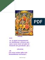 Saptharishi_Ramayana