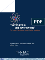 Never Give in Never Give Up