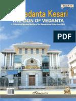 The Vedanta Kesari February 2013