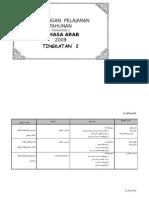 Rancangan Tahunan Bahasa Arab Tingkatan 2