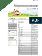 볍률경제용어.pdf
