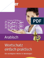 Wortschatz Einfach Praktisch - Arabisch