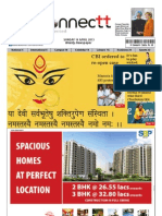 UConnectt Epaper 14 April 2013.pdf