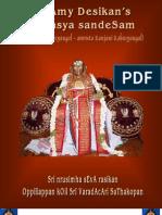 Rahasya Sandesam