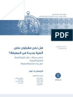 A New Millennium of Knowledge? The Arab Human Development Report on Building a Knowledge Society, Five Years On (Arabic)