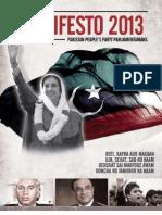Manifesto Pppp