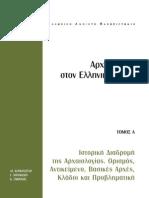 elp42a
