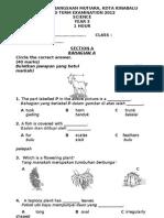 First Term Exam Science Yr 3