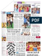 Indore-Patrika-18-04-2013-16.pdf