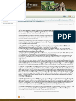 phraviharn1.pdf