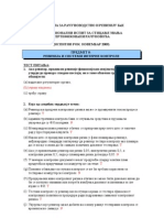 Predmet 8-Revizija i Sistemi Interne Kontrole EF - RJESENJE Novembar_09