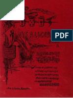 1908-aasarmento-alicerces