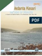 The Vedanta Kesari January 2012