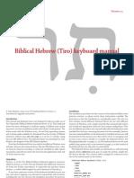 Biblical Hebrew Tiro Manual