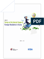 2011 Survey on the Internet Usage of Foreign Residents in Korea