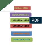 Lem Baran