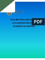 formularios.retrive_publicaciones2