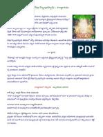 Brahmam Gari Kalagnanam Telugu Pdf