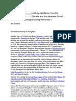 Shanghai Saved Jews