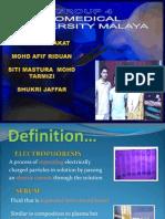 2021923 Serum Protein Electrophoresis