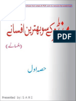 Manto Ke 100 Behtreen Afsane.pdf