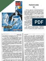 krishnaparunthu-02.pdf