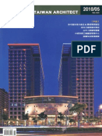 20100500 TaiwanArchitect-Haptic Cities