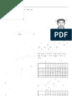 焊接温度场_应力场和应变场相似准则的推导及验证