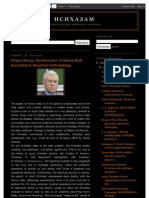 http-isihazam-blogspot-pt-2009-07-sergey-horujy-hermeneutics-of-human-28-htmlp.pdf