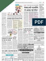 Rajasthan-Patrika-Jaipur-19-04-2013-8.pdf