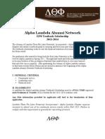 Alpha Lambda Alumni Scholarship