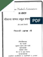 List of Hindi Books of Mawlana Syed Abul Hasan Ali Nadwi