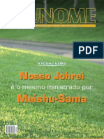 izunome+março+-+revista+completa