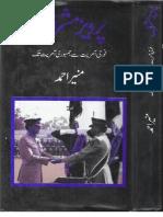 Perwaiz Musharaf by Munir Ahmed