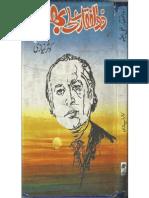Zulfiqar Ali Bhutto by Kuser Niyazi