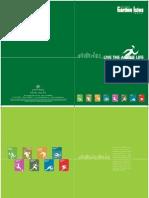Jaypee Green Garden Isles Brochure